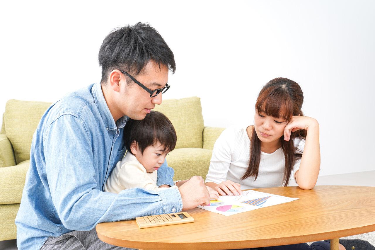 教育費の貯蓄の仕方! まず、夫婦で子どもの教育プランを話し合うこと