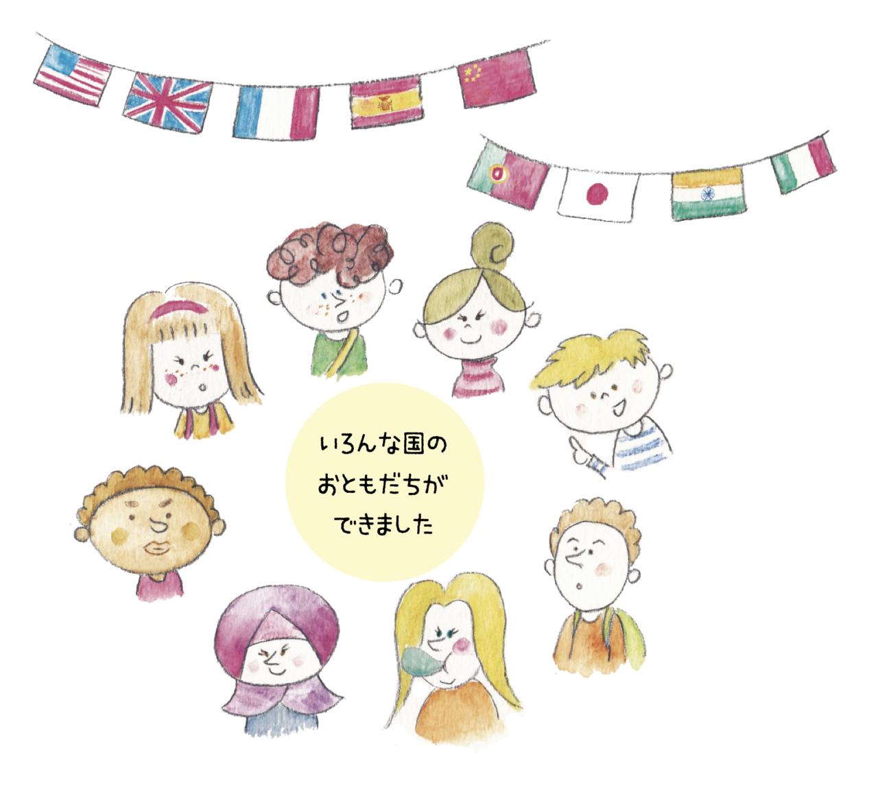 超ゆるい校則&イベント山盛り 日本人ママが体験したアメリカ小学校のリアル
