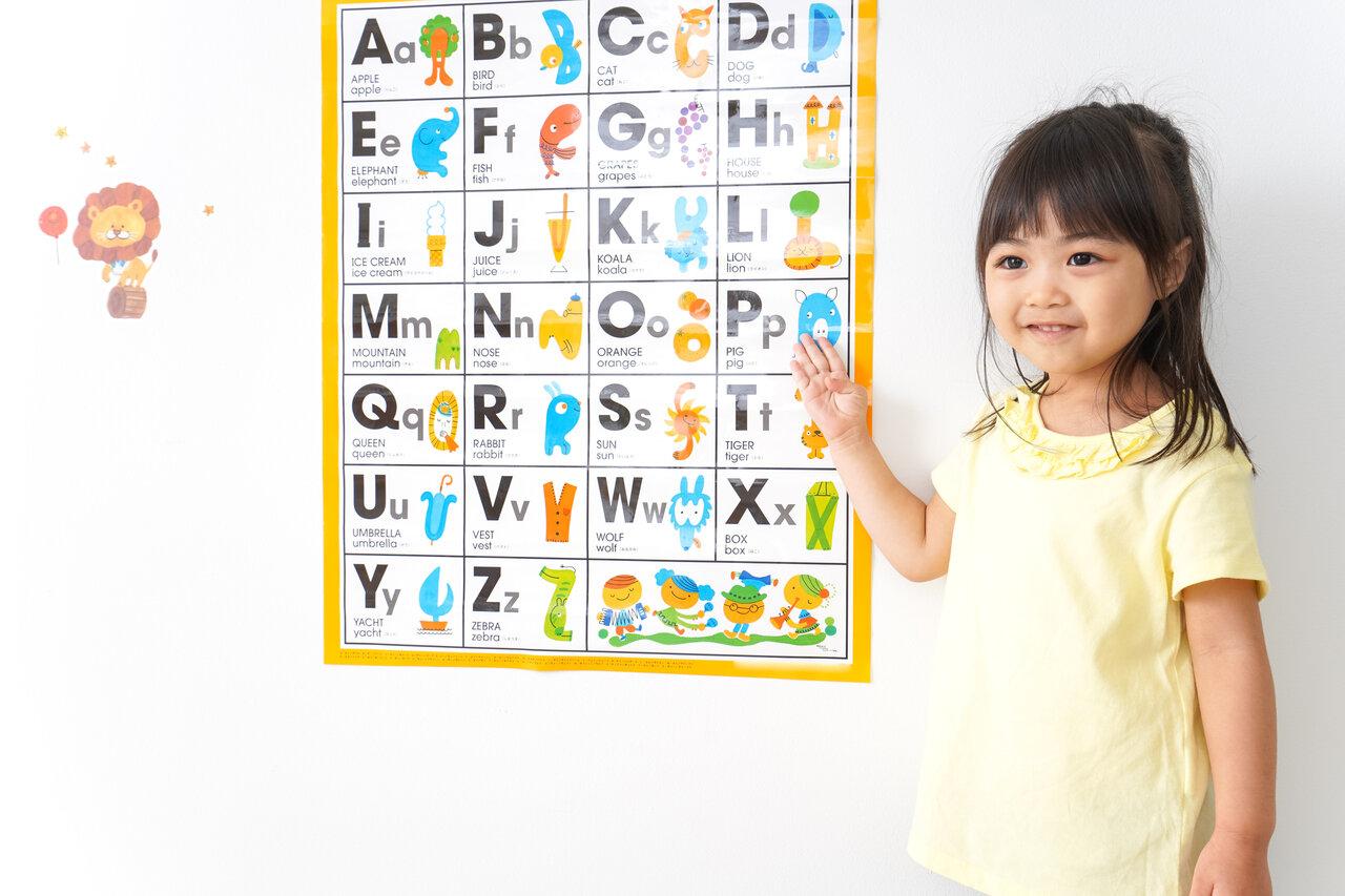 脳科学的に考える「ならいごと」 習得チャンスは幼児期しかないの?