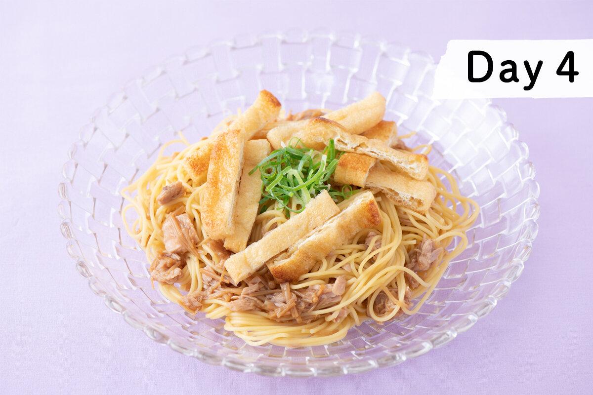 毎日公開!〔夏麺レシピ30〕4杯目 なめ茸とツナの冷やしスパゲッティ