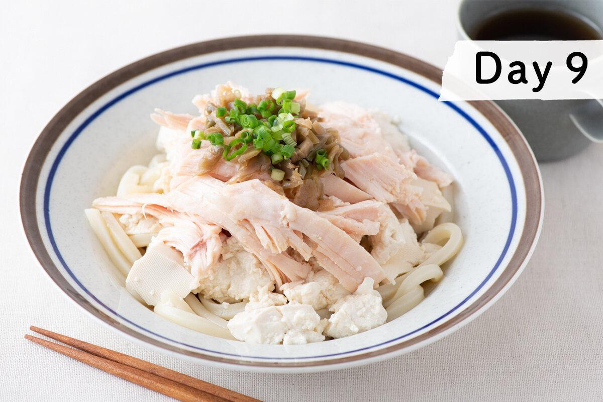 毎日公開!〔夏麺レシピ30〕9杯目 サラダチキンとくずし豆腐のごまうどん
