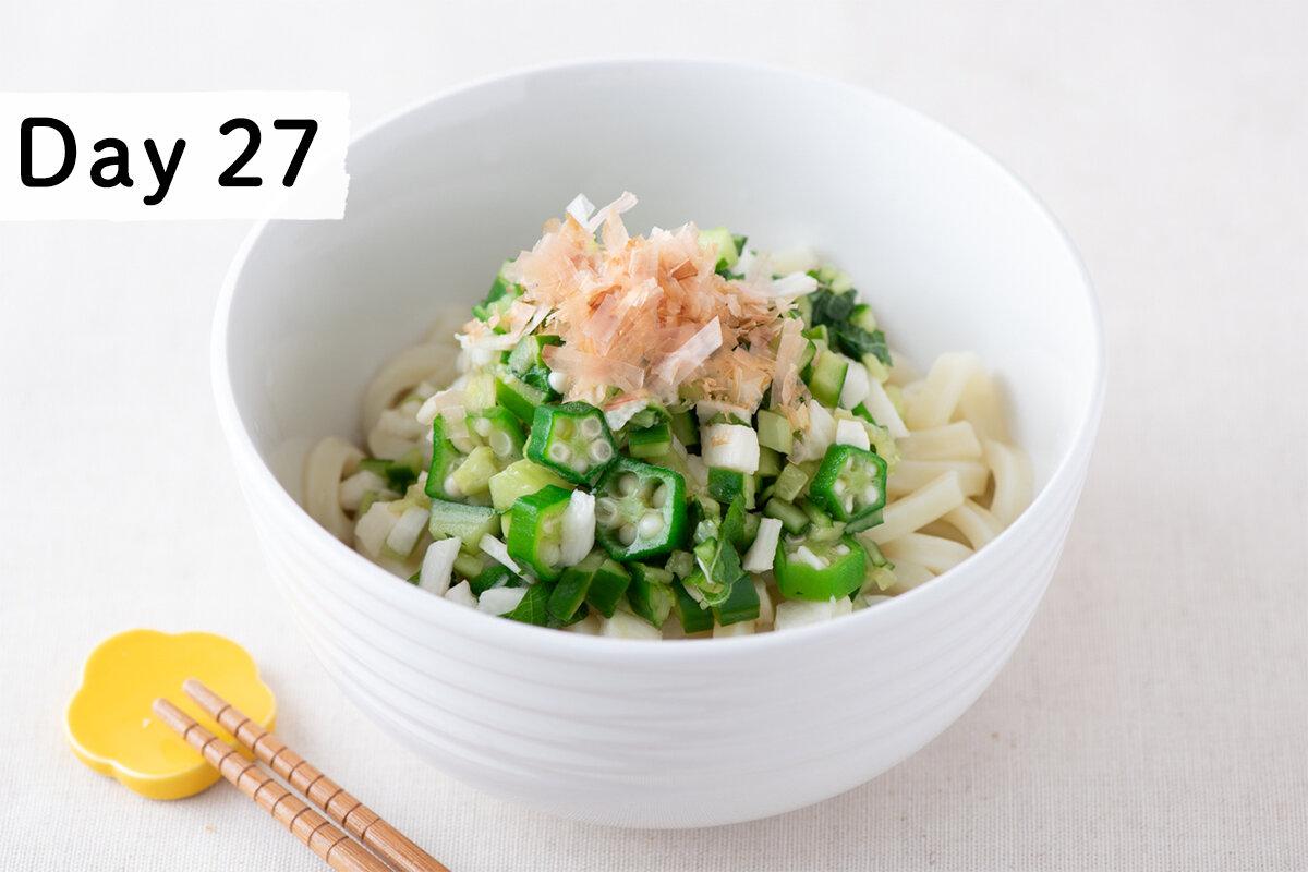 毎日公開!〔夏麵レシピ30〕27杯目 さっぱりだしうどん