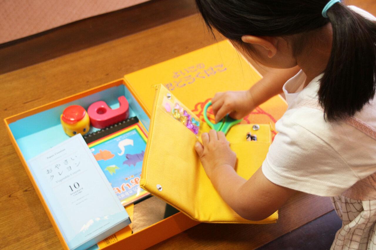お片付けを楽しく身につける! 子どもが喜ぶ「お道具箱」はコレ!