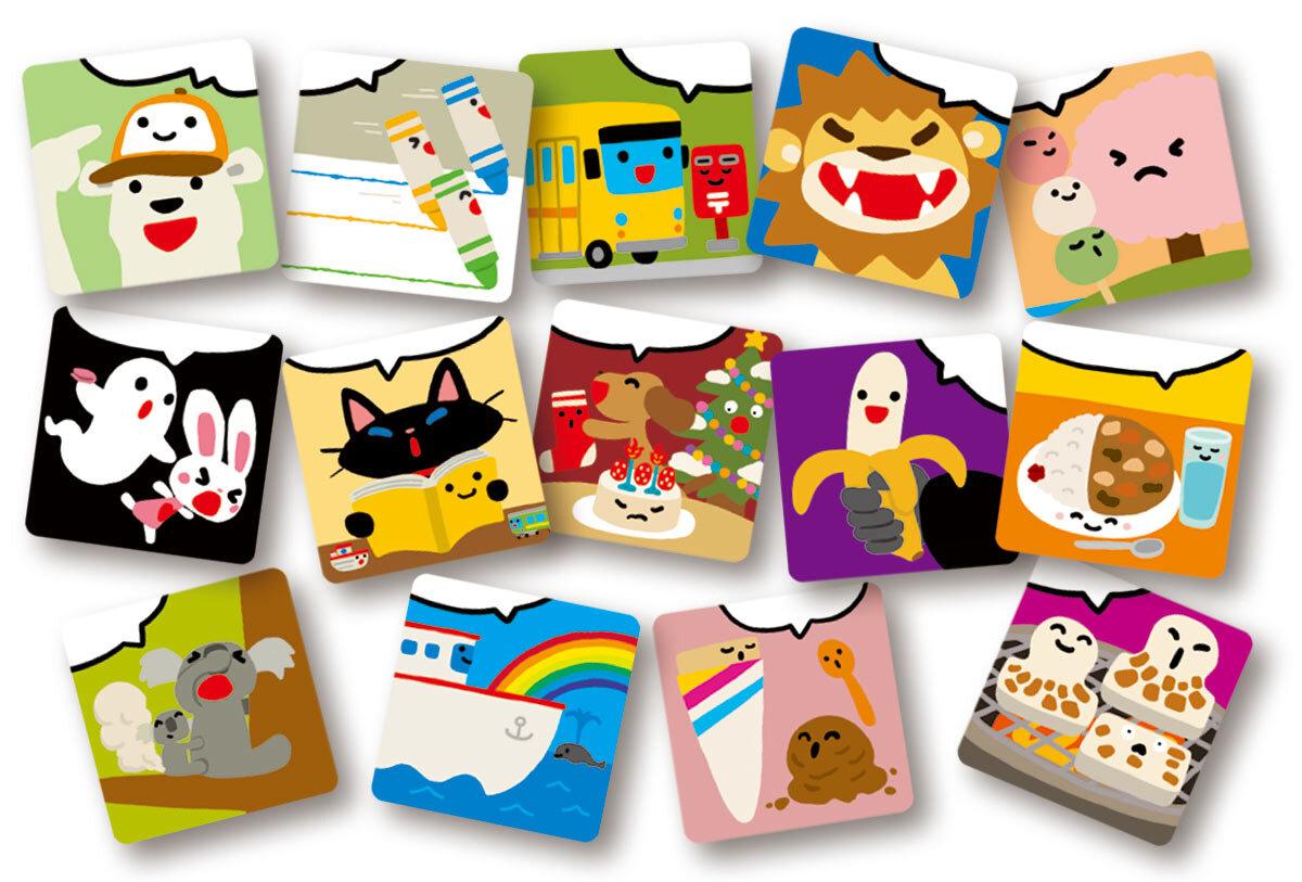 大人もハマる 2~4歳におすすめのボードゲーム&カードゲーム5選