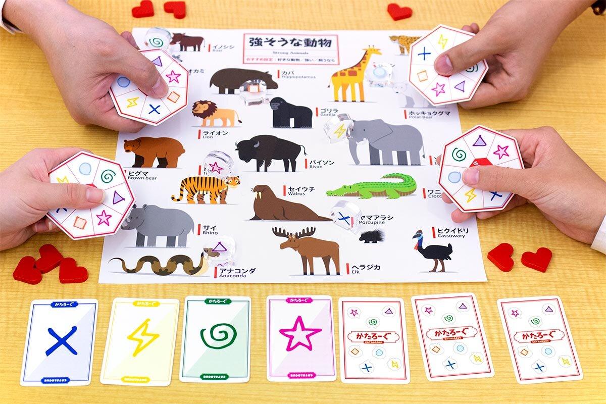 5~6歳おすすめ!「想像力」が膨らむボードゲーム&カードゲーム5選
