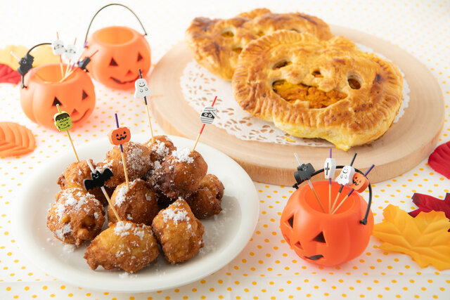 簡単ハロウィンスイーツ 「サクサクかぼちゃパイ」と「ほっくりドーナツ」