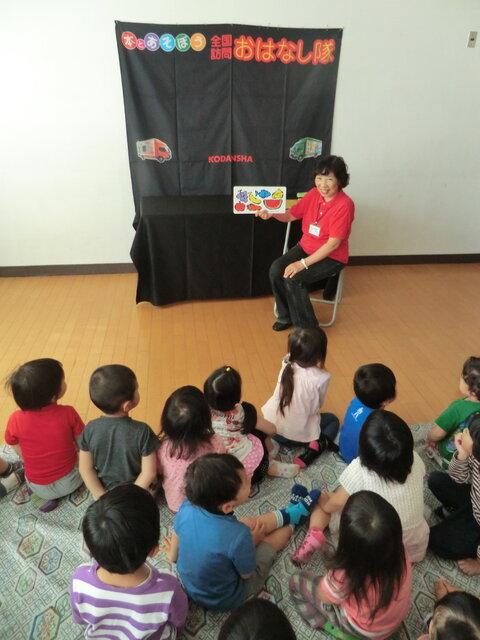 秋田市にある幼稚園にて