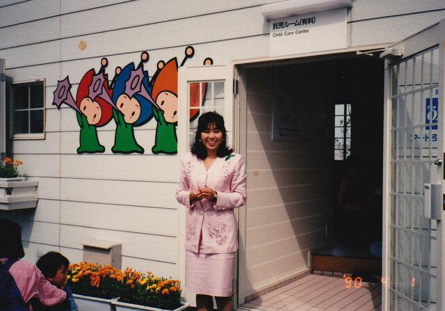 1990年、大阪で開催された花博(国際花と緑の博覧会)では、ポピンズが託児室(キッズルーム)を手掛けた。写真中央は創業者の中村紀子氏
