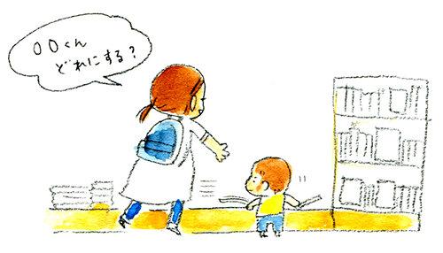"""<p class=""""item-txt-center""""><small class=""""font-small"""">この言葉、ほんとによく聞こえてきます。</small></p>"""