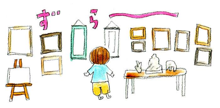 """<span class=""""color-picker"""" style=""""color: rgb(91, 91, 91);"""">会場の様子  えがしらみちこ 「はじめました えほんやさん」第10回</span>"""