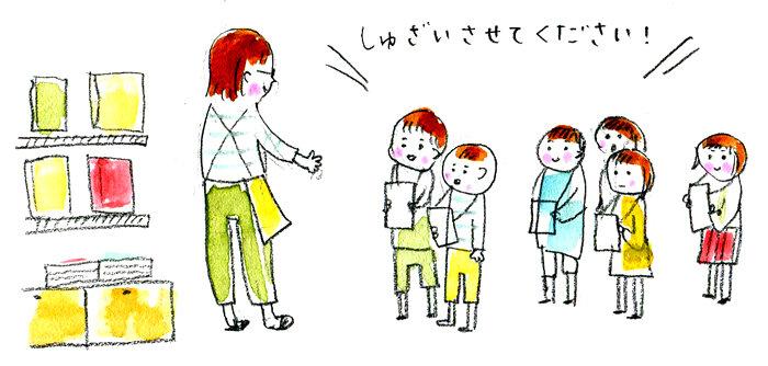 """<span class=""""color-picker"""" style=""""color: rgb(91, 91, 91);"""">子どもたちが調べたいお店を決めて、取材するというもの</span>"""