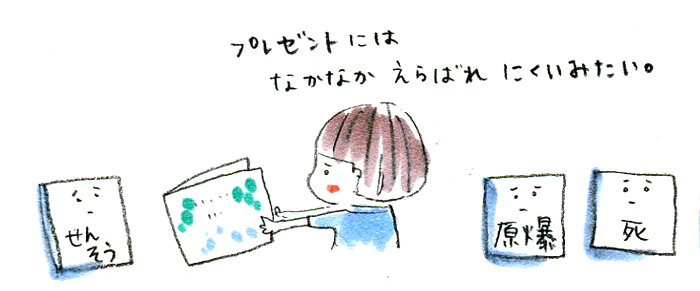 """<span class=""""color-picker"""" style=""""color: rgb(91, 91, 91);"""">いいお話なのに……</span>"""