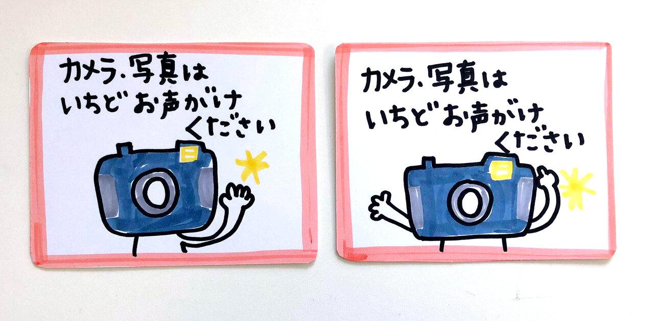 東京の「えほんのみせぱっきゃまらーど♪」さんのアイデアです