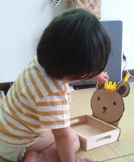 はさむ練習を先にしておく 1歳8ヵ月