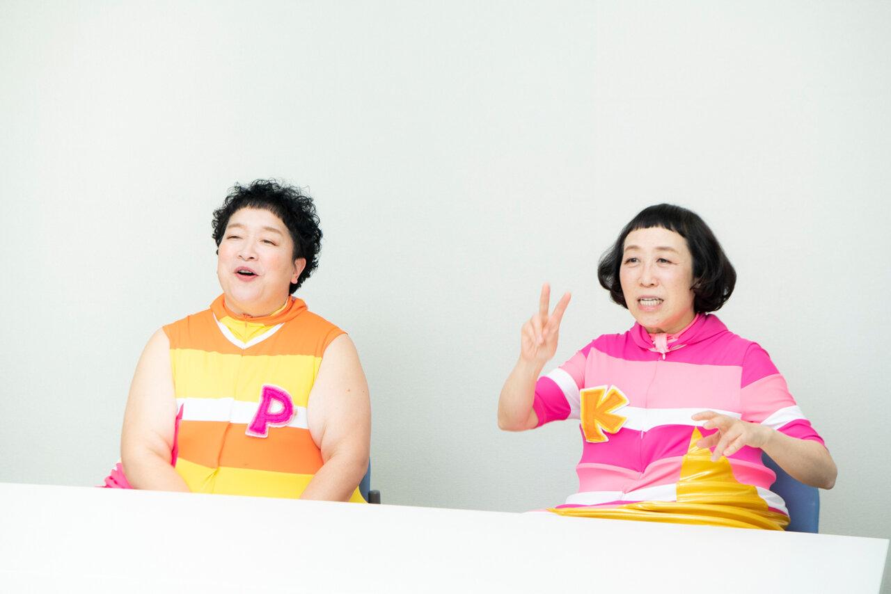 『エビカニクス』はまさかのピースから誕生したとは……!<br> 「ケロ」こと増田裕子さん(右)と、「ポン」こと平田明子さん(左)<br> 撮影 森﨑一寿美