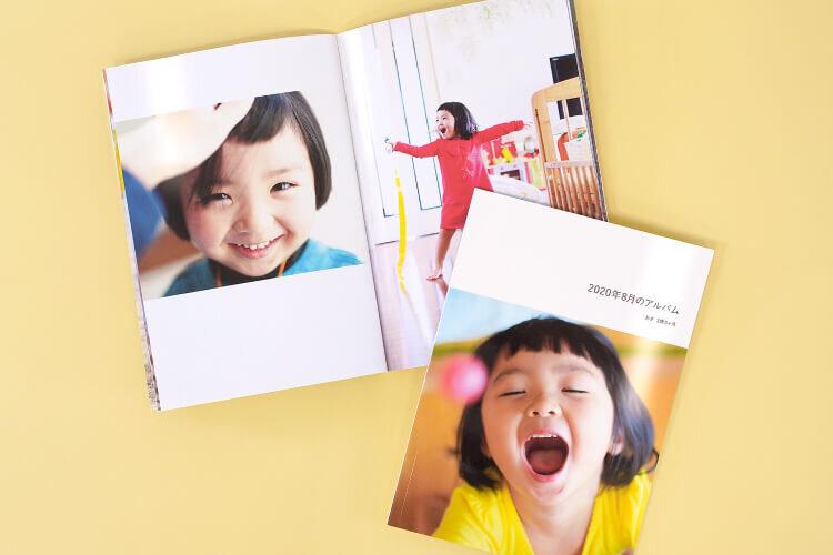 """「スタンダード」の印刷には、高品質プリンターを使用。表紙はラミネート加工、用紙は厚手でマットな質感の半光沢紙<br> <small class=""""font-small"""">写真提供:家族アルバム みてね</small>"""