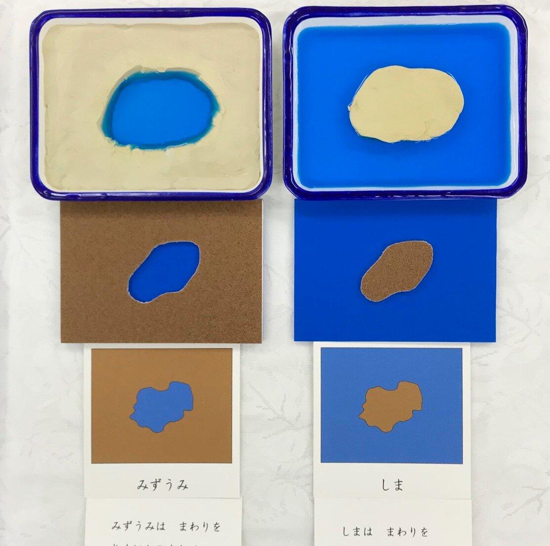たいしょう地形 水と粘土で作ったモデル→手と五感に訴える立体カード→絵カード→説明文