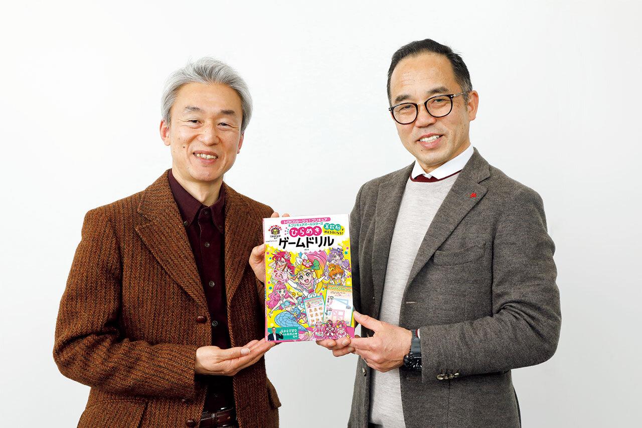 東映アニメーション プロデューサー 鷲尾天さん(左)と、花まる学習会 代表 高濱正伸先生(右)