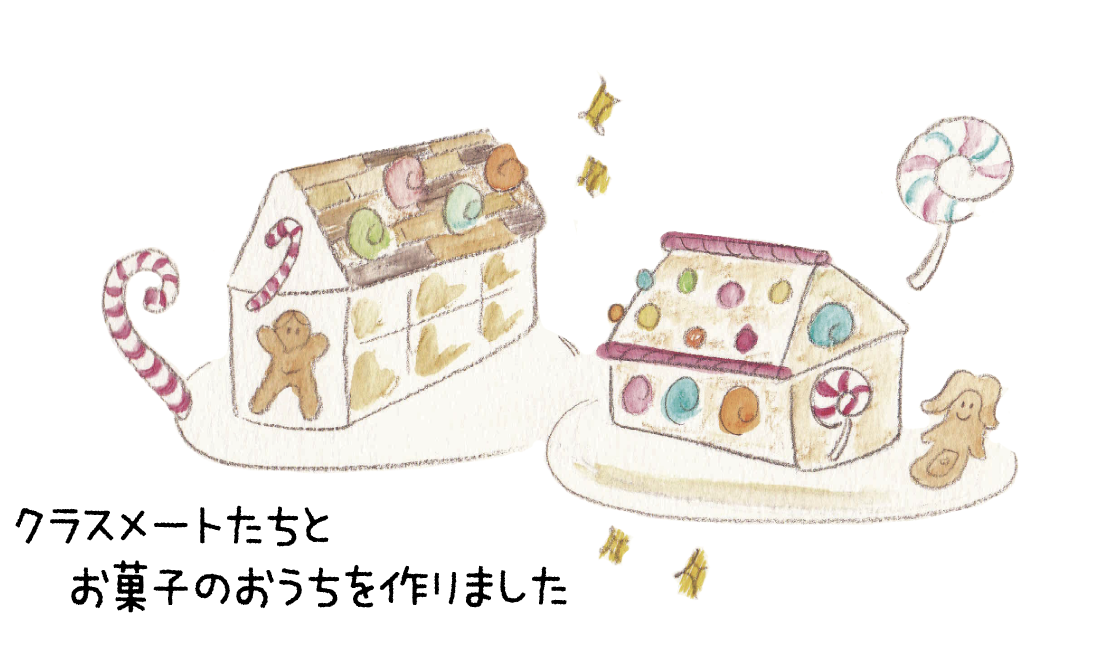 """イラスト:Ayumi Eto<span class=""""blue""""></span>"""