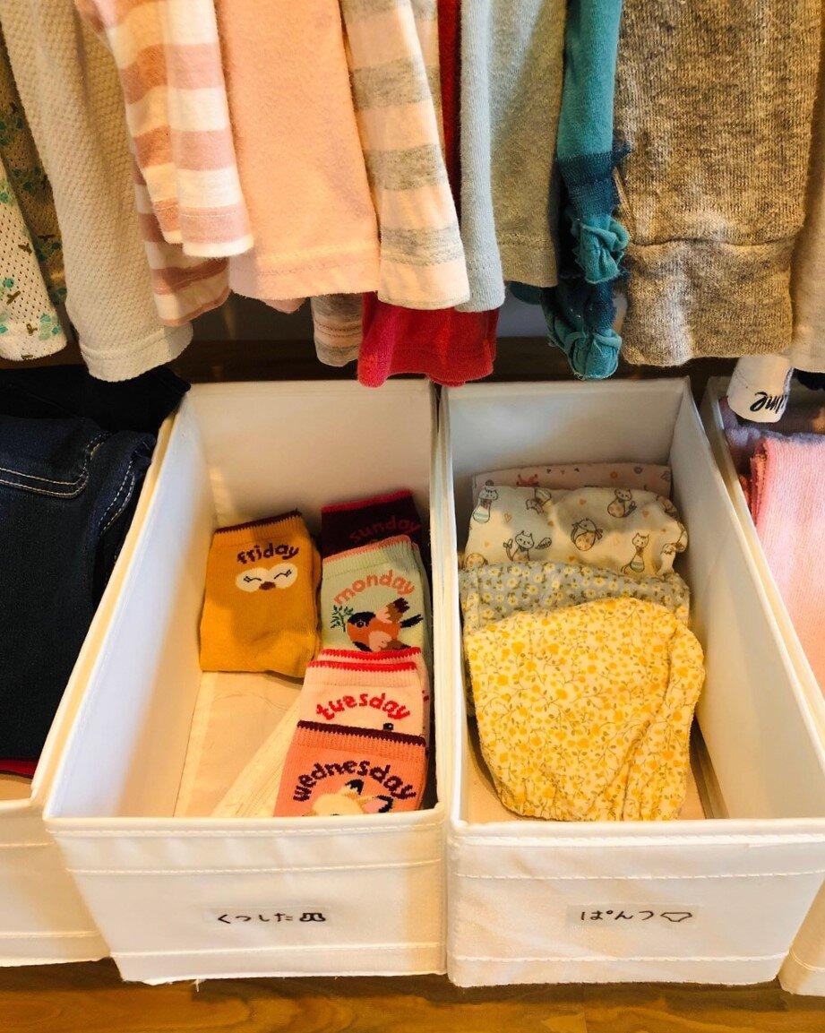 靴下はSundayからSaturdayまで全部で7足ある1weekの靴下。現在、2足は洗濯中。「娘は関係なく選んでいますが、ちょっと楽しいですよね」