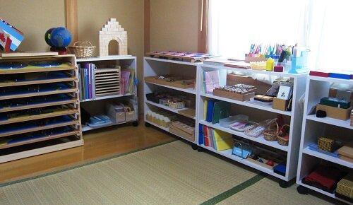 子どもの家の整えられた環境 感覚・言語・数・文化など子どもの興味関心に応える豊かな環境