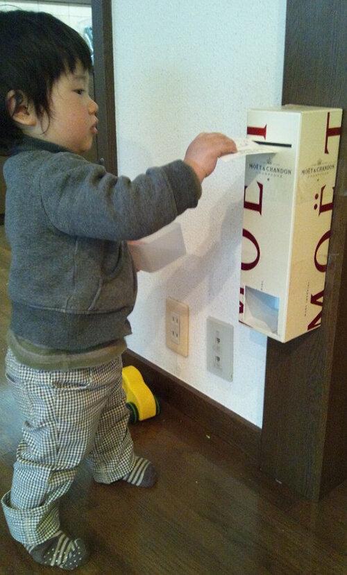 カード落とし 1歳半 パパの手作り 落としやすい高さにある