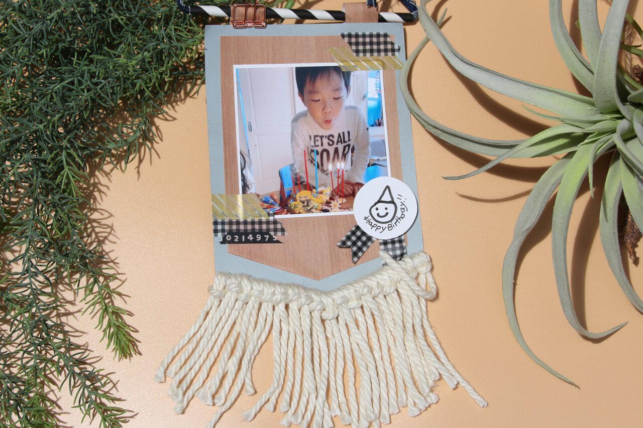 夏休みの工作にもプレゼントにもフォトカード作りはおすすめです!  撮影:川上純子