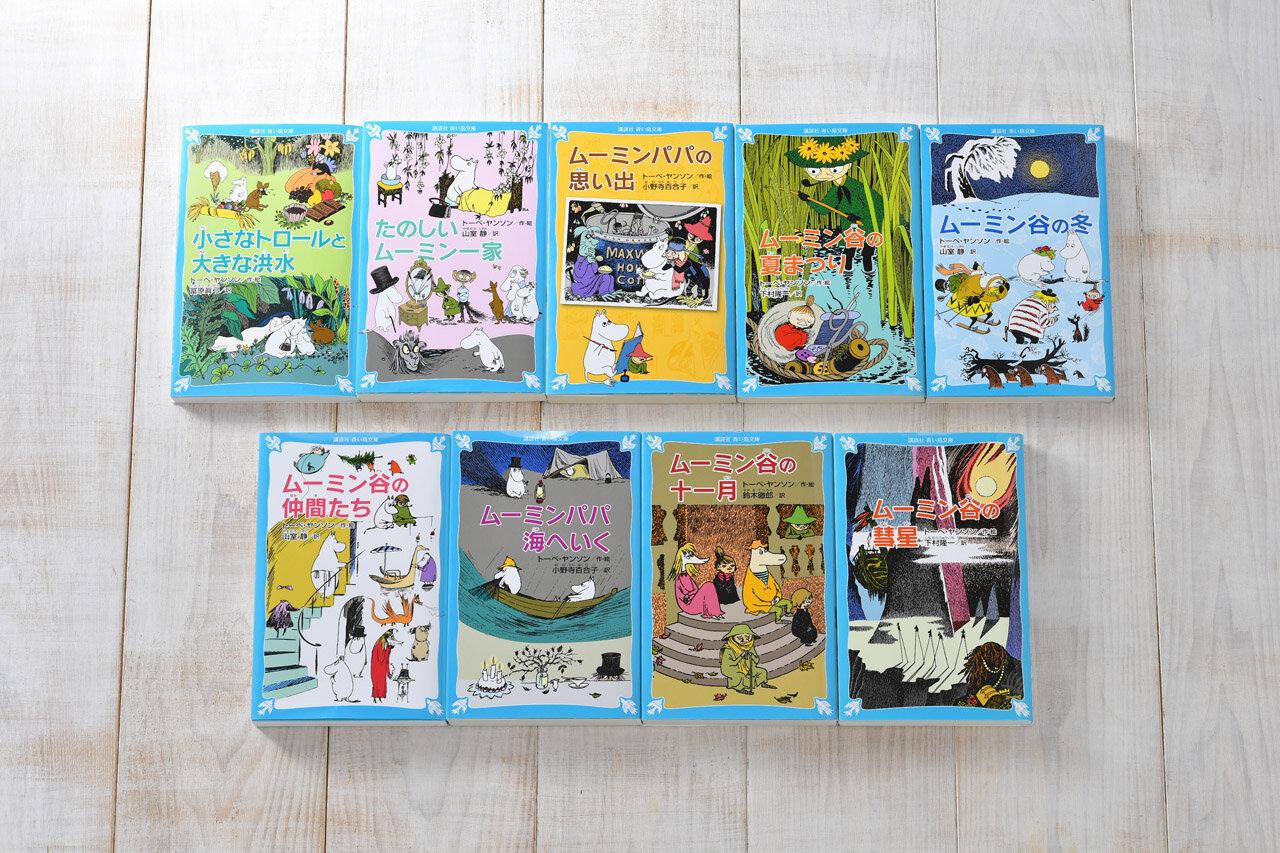 新書版の大きさの青い鳥文庫。むずかしい漢字にはルビがついていて、小学生にもぴったりです。巻末には、ここでしか読めないムーミン・ファンの作家さんたちのエッセイつきです。