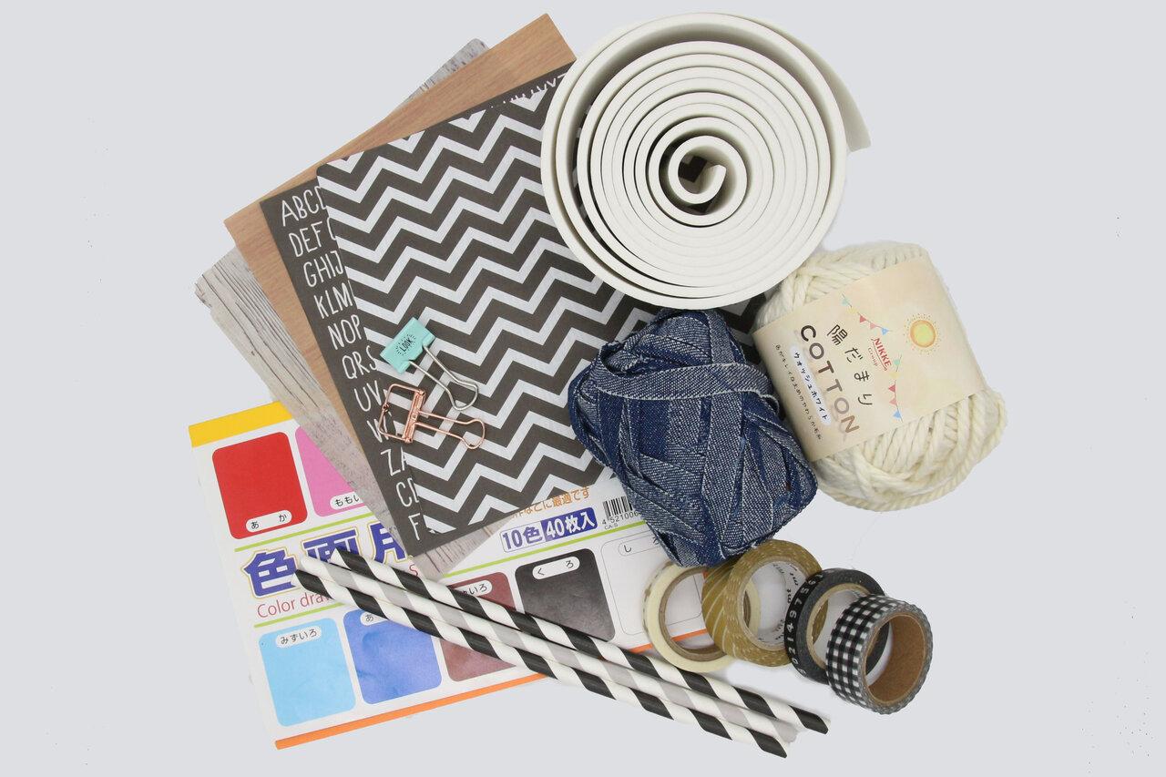 おりがみ・マスキングテープは、お好みの材質、柄を選んでください。  撮影:川上純子