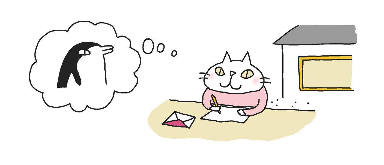 読んでほしい人に向かって書けば、ひとりよがりにならず、言葉もわかやすいものを選ぶようになります。