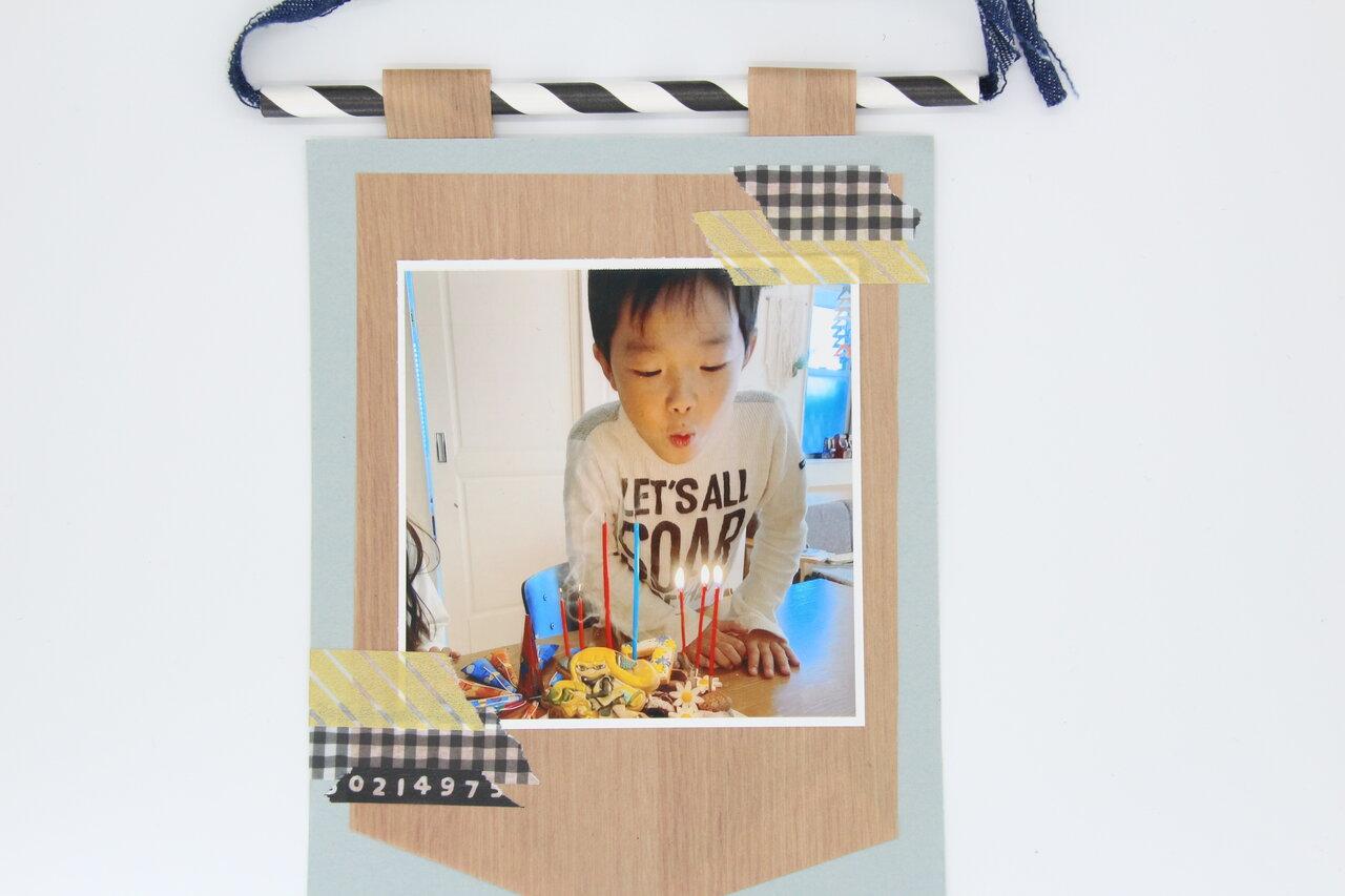 ⑤マスキングテープで飾りをつけていきます。左右対角線上に貼るとバランスのいい仕上がりに。  撮影:川上純子